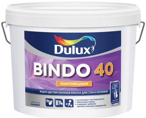 Dulux Bindo 40 Водно-дисперсионная (латексная) краска повышенной влагостойкости и износостойкости для стен и потолков