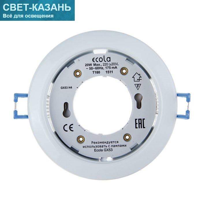 Светильники GX53 (Ecola)